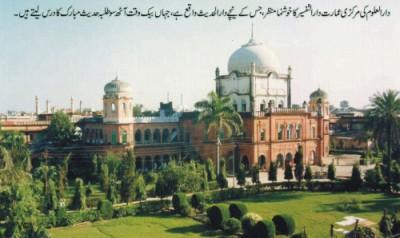 Deobandi fatwa
